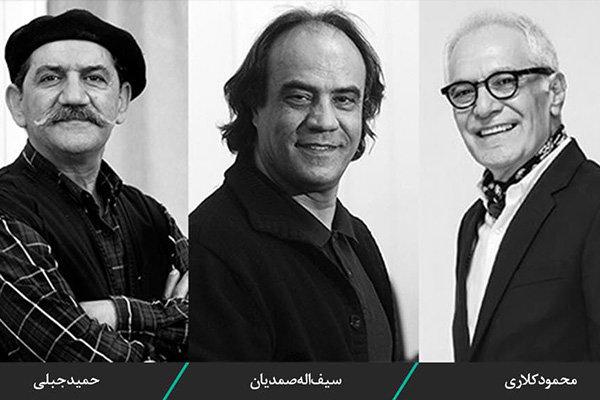 داوری کلاری و صمدیان و جبلی در جشنواره تئاتر «الف»