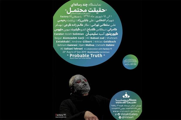 هویت فردی واجتماعی ازنگاه هنرمندان ایرانی و آلمانی در یک نمایشگاه