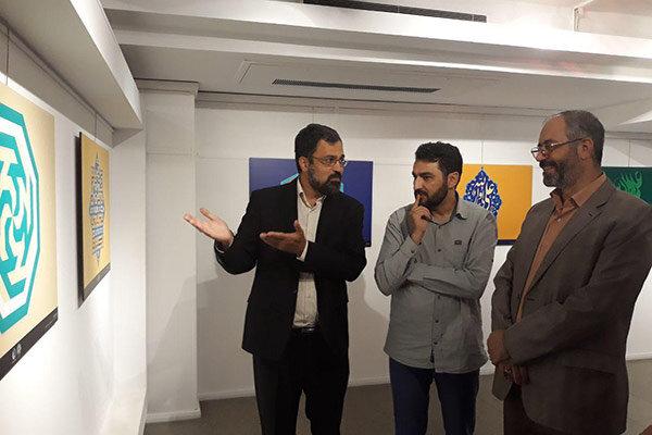 نقاشی «ولایت» بازنمایی شد/ افتتاح نمایشگاه «غدیر»